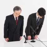 元銀行員が考える商工中金の不正融資事件