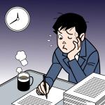 銀行員の3時以降の仕事内容と残業