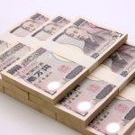 入行1年目は○○円・・・銀行員のボーナス事情